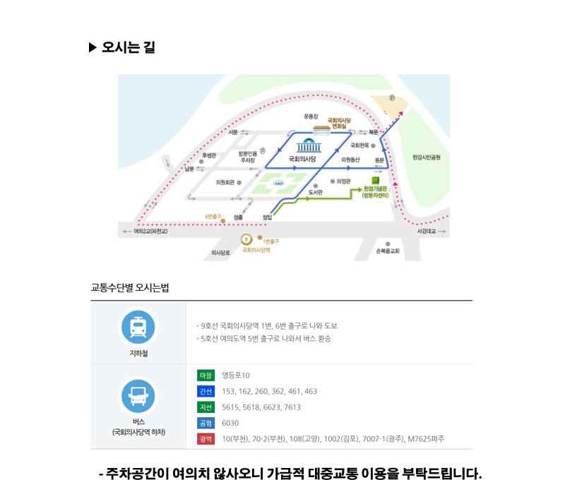 한국정치외교사학회-3월-26일-행사-(2).jpg